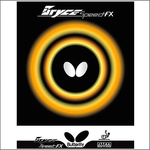 BRY-FX01